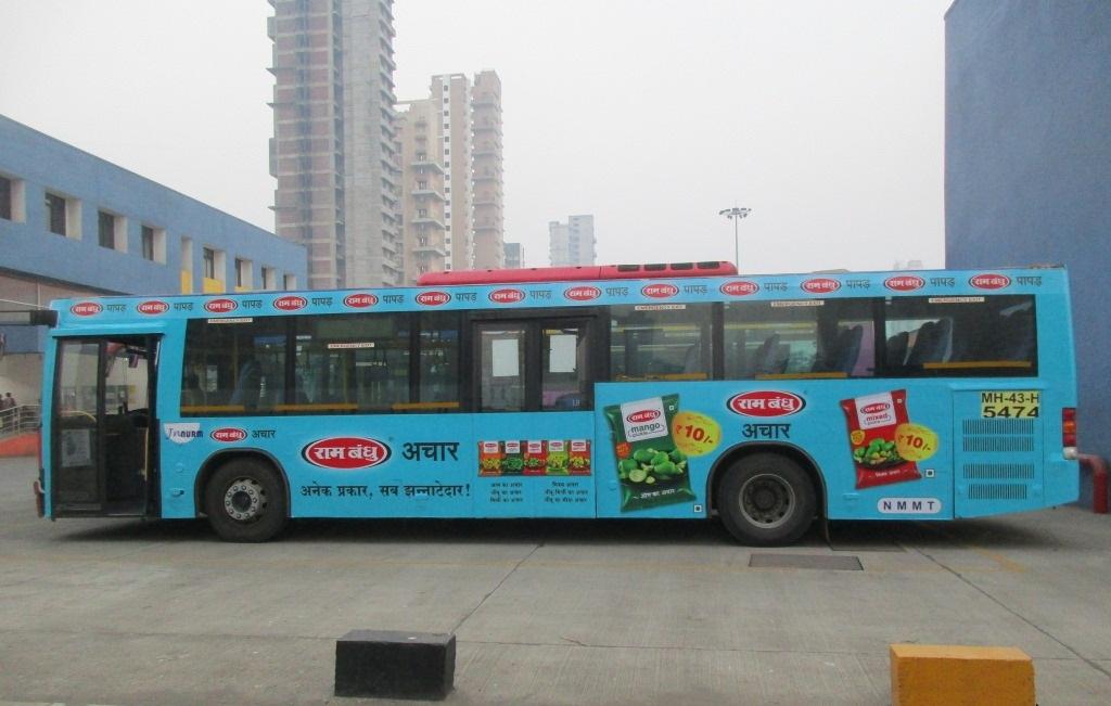 No. 1 Whole Bus Branding 2