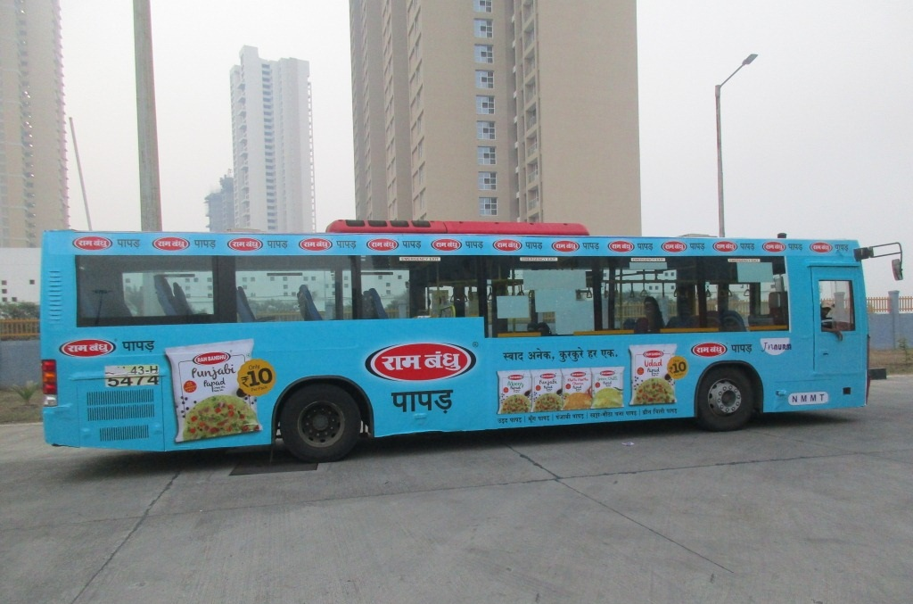 No. 2 Whole Bus Branding