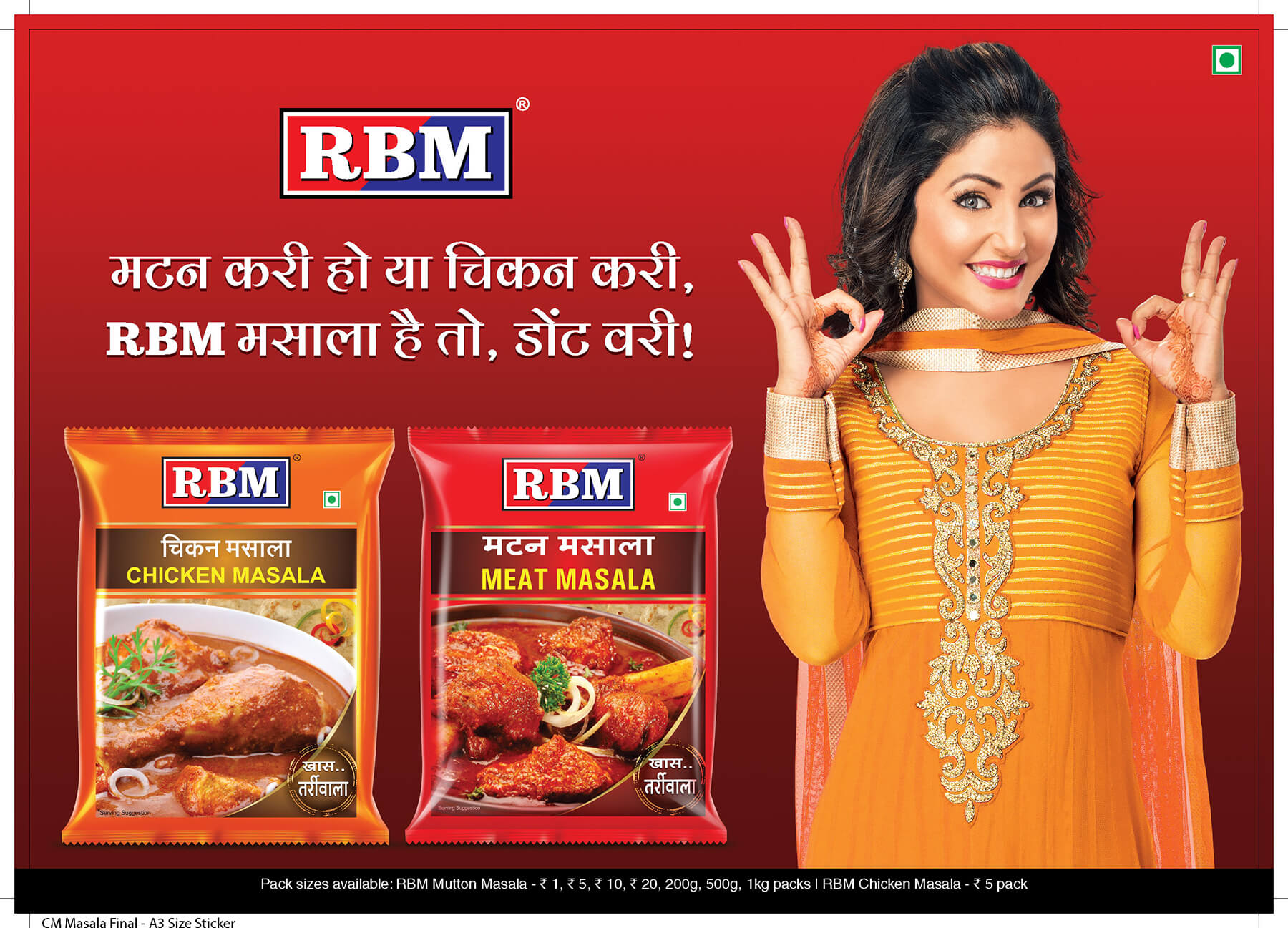 Chicken & Meat Masala Campaign