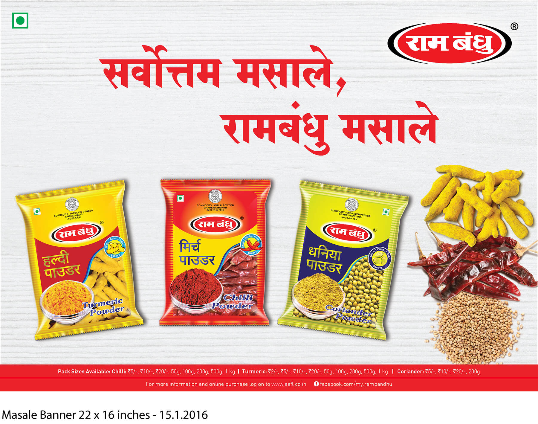 Ground Spices Campaign