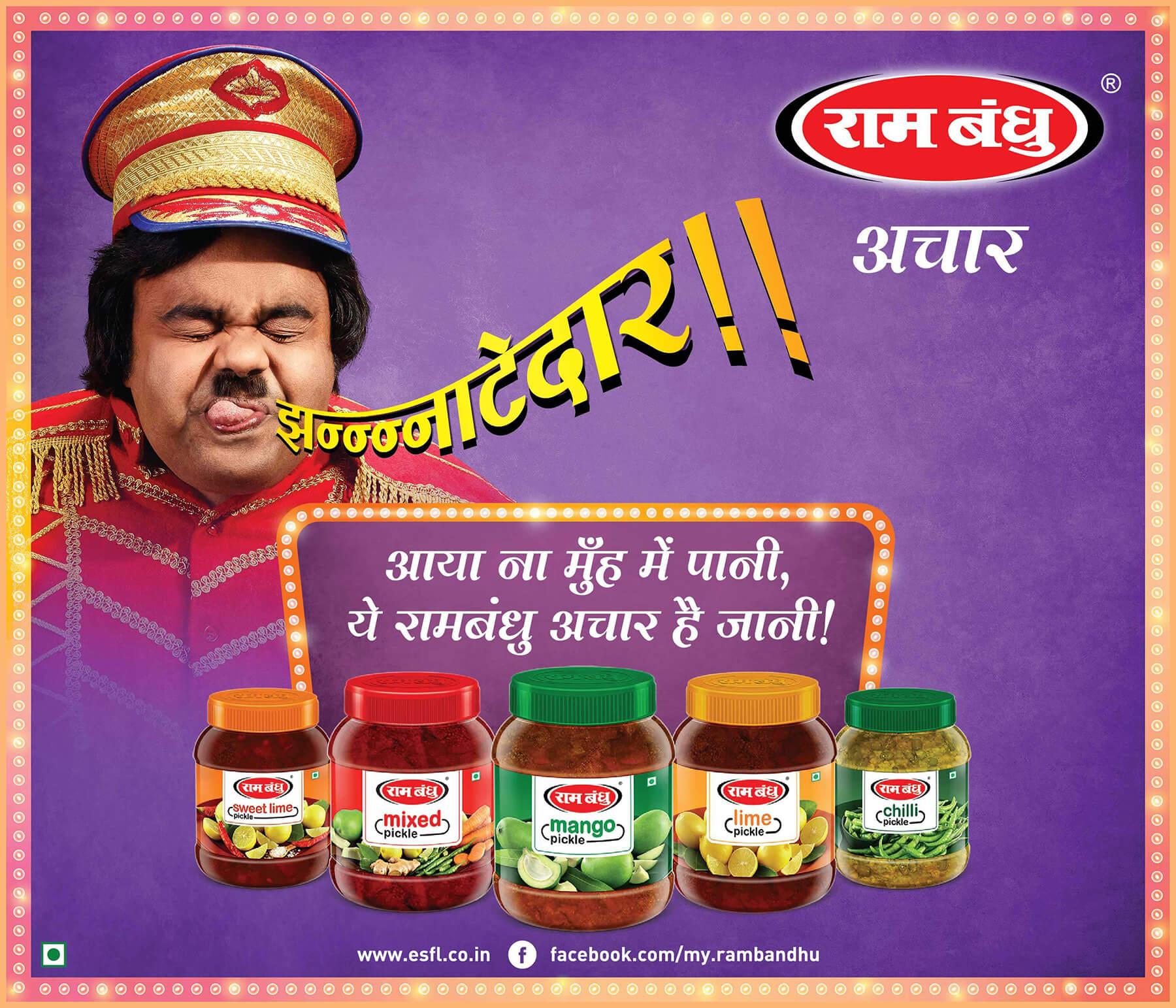 Pickle Campaign