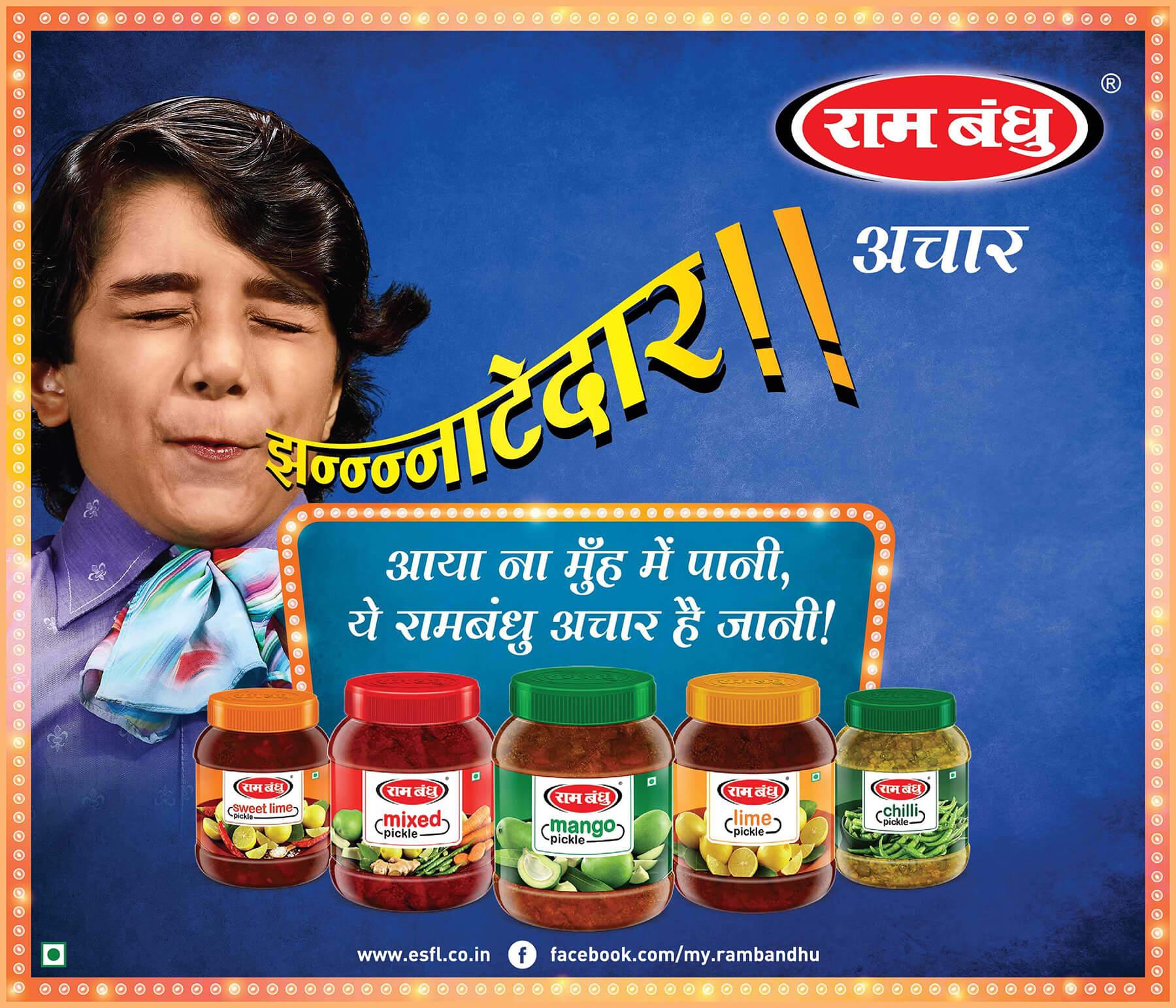 Pickle Campaign 3