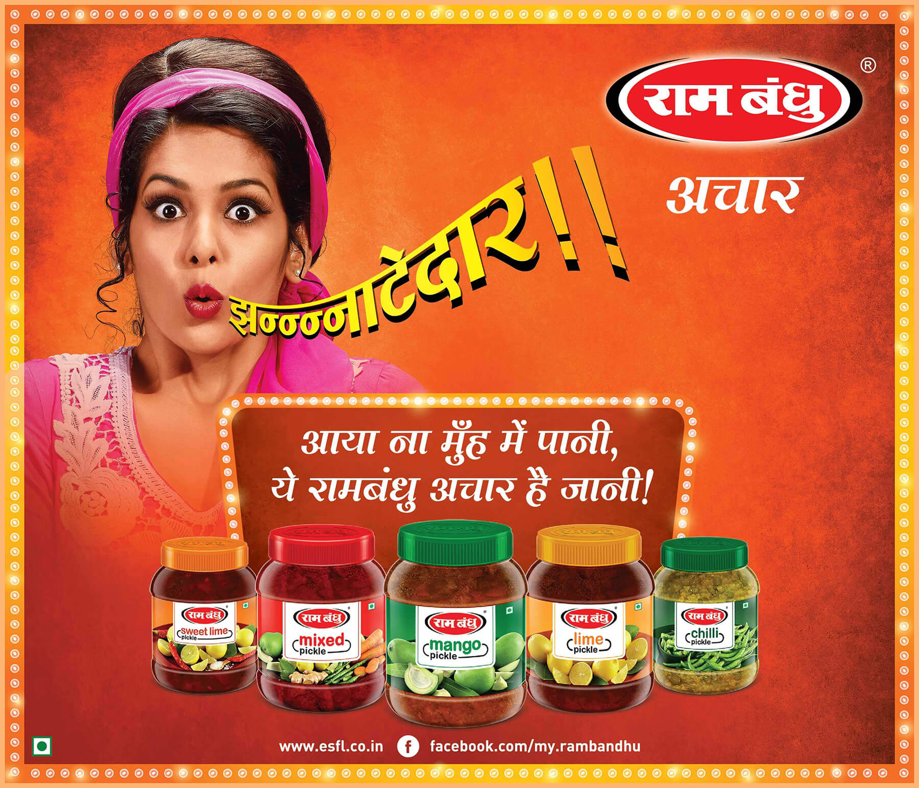 Pickle Campaign 4