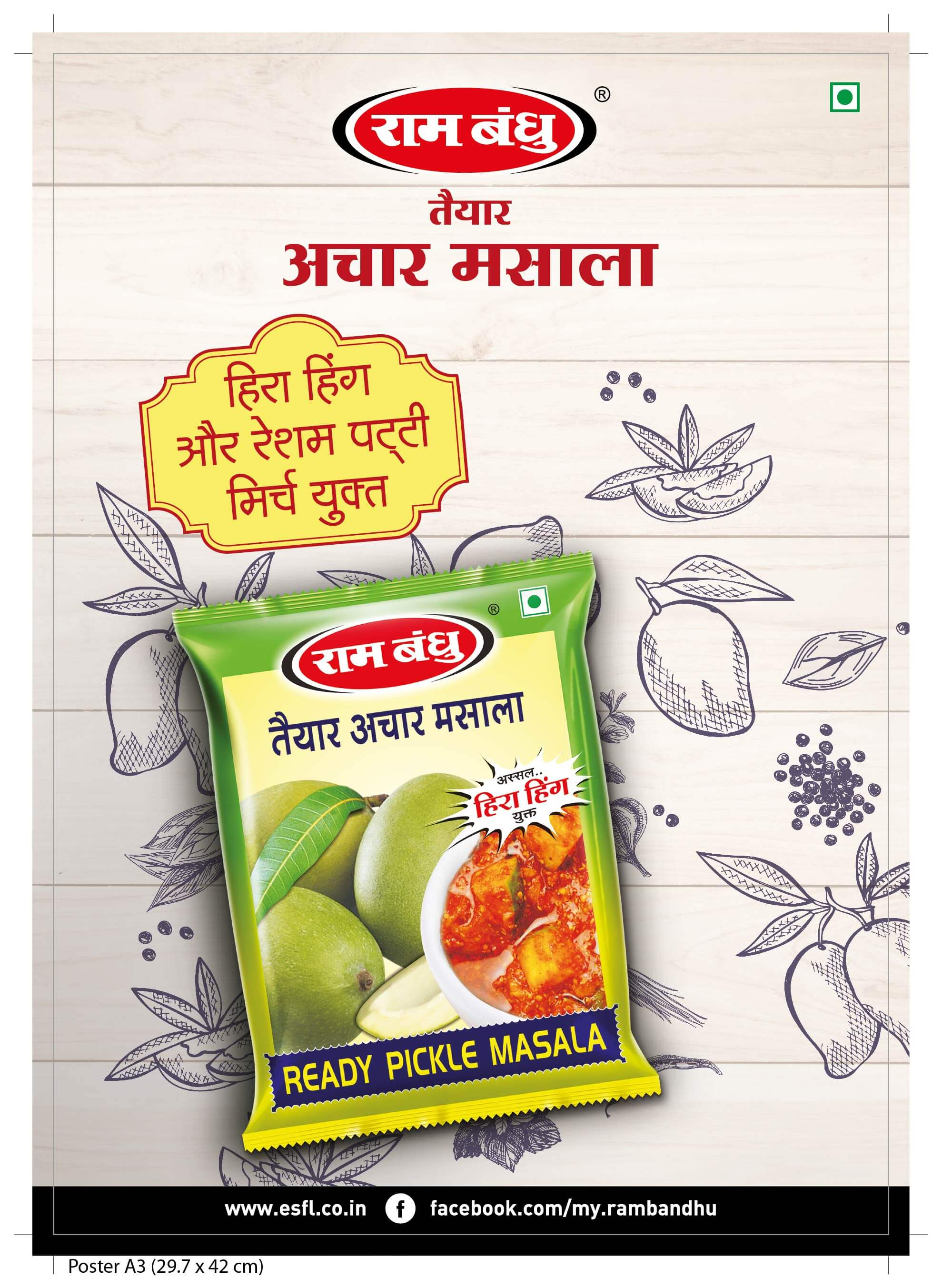 Pickle Masala Campaign